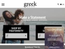 Greek Gear Promo Codes August 2018