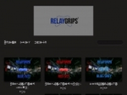 RelayGrips Coupons August 2018