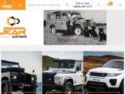 Ukar Auto Promo Code August 2018