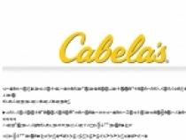 Join Cabelas Club & Get $20 in Club Points