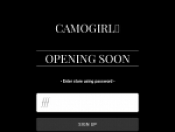 CamoGirl Brand Coupon Codes August 2018