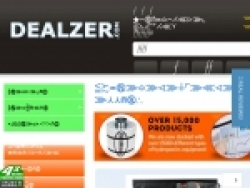 Dealzer Coupon Codes November 2020