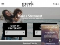 Get Special Offers W/ Email Sign Up At Greek Gear
