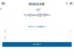Haggar Coupons
