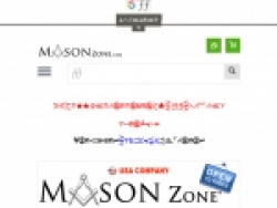Mason Zone Promo Codes August 2018