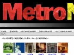 MetroNY Coupons