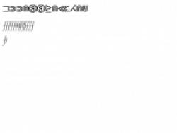 Rakuten.com Promo Code August 2018