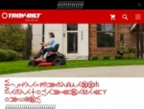 FREE Shipping On Selected Lawn Mowers At Troy Bilt