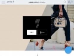 Luxury Resale Network Promo Code August 2018