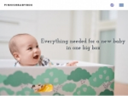 Finnish Baby Box Promo Codes August 2018