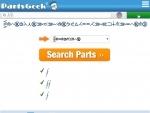 PartsGeek Coupon Codes