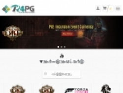R4PG Coupon Code August 2018