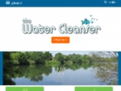 The Water Cleanser Coupons August 2018